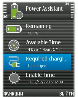 نمایش مدت زمان باقی مانده شارژ باتری با Battery Life 1.12 در نوکیا