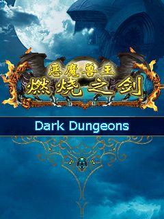 بازی موبایل Dark Dungeons – بازی با فرمت جاوا