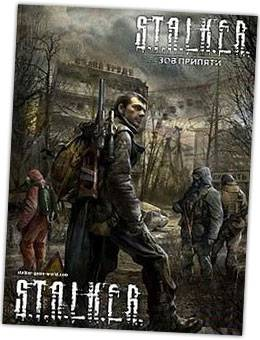 بازی جدید و جنگی S.T.A.L.K.E.R.: Call of Pripyat – بازی جاوا