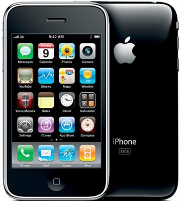 مجموعه زنگ های فابریک گوشی Iphone 3GS