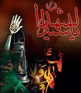 روضه حرمت نداره اینجا مهمون با صدای محمود کریمی – دانلود مداحی