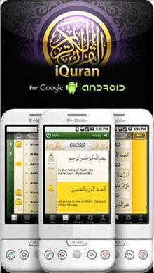 نرم افزار قرآن مجید iQuran Pro v1.0.9.1 –نرم افزار موبایل آندروید