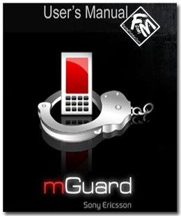 نرم افزار mGuard v۱.۱ هوشمند برای جلوگیری از سرقت گوشی