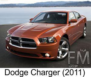 مجموعه تصاویر Dodge Charger سال ۲۰۱۱ – گالری عکس