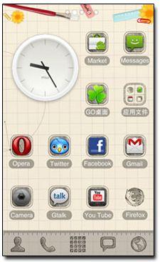 دانلود نرم افزار GO Launcher EX v2.10 – نرم افزار آندروید