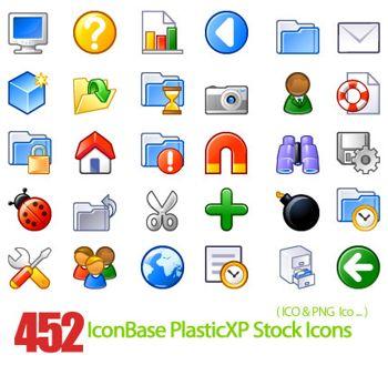 دانلود آیکون نوار ابزار – IconBase PlasticXP Stock Icons