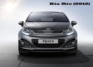 مجموعه تصاویر محصول جدید کیا Kia Rio سال ۲۰۱۲