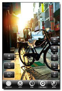 نرم افزار گرفتن عکسهای فوق العاده با MPX Digital Camera Simulator v2.1 – آیفون
