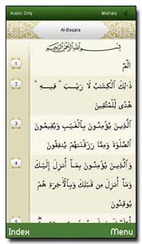 نرم افزار قرآن برای سیمبین سری ۶۰ ورژن ۵ و سیمبین ۳