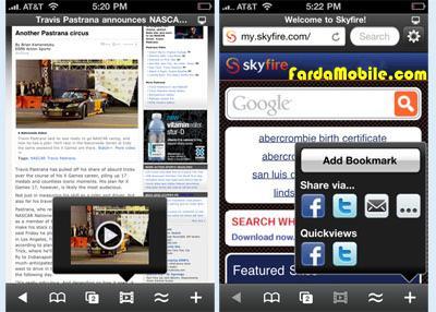 دانلود مرورگر Skyfire Web Browser v2.2.1 – برنامه آیفون