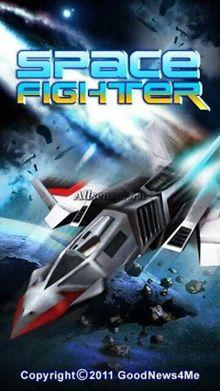 بازی موبایل Space Fighter به صورت جاوا