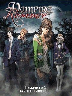 دانلود بازی جاوا Vampire Romance به صورت رایگان برای موبایل