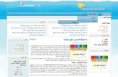 قالب گرافیکی و شاد فارسی برای جوملا فارسی- قالب جوملا