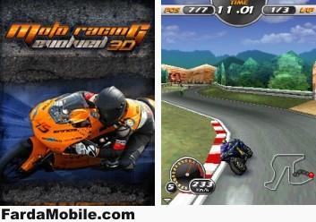 بازی جاوا موتور سواری برای موبایل ۳D Moto Racing Evolved