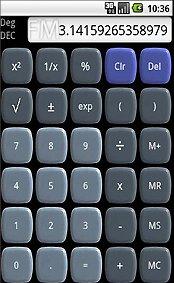 نرم افزار ماشین حساب پیشرفته All in 1 Calc برای گوشی های اندروید