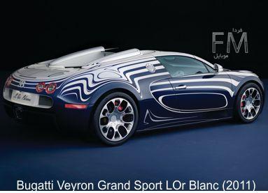 مجموعه عکس های Bugatti Veyron Grand Sport LOr Blanc سال ۲۰۱۱