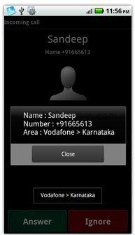 نرم افزار جاوا Call Tracer V1.0 برای مشاهده ی اطلاعات کامل فرد تماس گیرنده