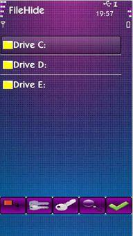 نرم افزار پنهان کردن فایل ها در سیمبین ۳ با File Hide v1.0