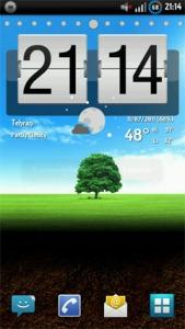 لانچر گرافیکی برای گوشی های آندروید : HeLauncher2 v1.0.5.1