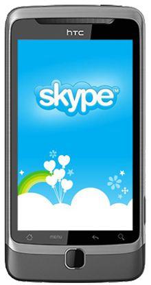 دانلود نرم افزار مکالمات تصویری skype برای آیفون