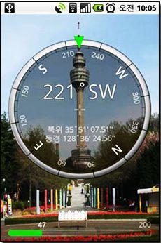 دانلود نرم افزار قطب نمای هوشمند آندروید – Smart Compass Pro v2.2.1