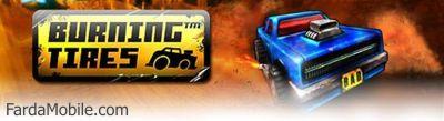 بازی موبایل  Burning Tires 3D برای دانلود