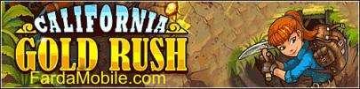 بازی موبایل California Gold Rush به صورت جاوا برای دانلود