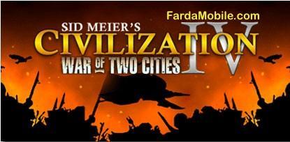 بازی استراتژیکی Civilization IV: War of Two Cities جاوا