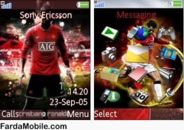 تم Cris Ronaldo برای موبایل