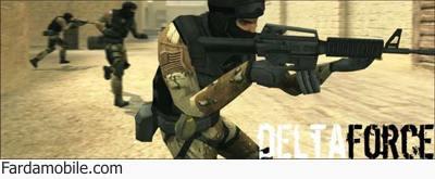 بازی Delta Force به صورت جاوا برای موبایل برای تمامی رزولوشن ها