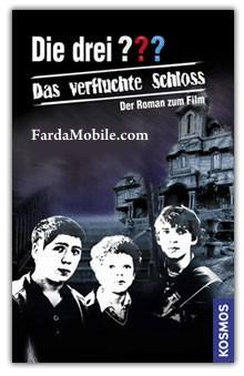 بازی ترسناک Die Drei Das Verfluchte Schloss