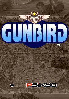بازی موبایل GunBird به صورت جاوا – دانلود