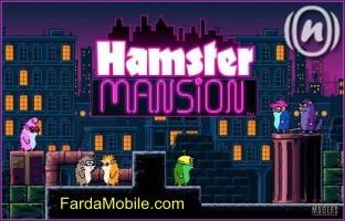 بازی برای سونی اریکسون Hamster Mansion