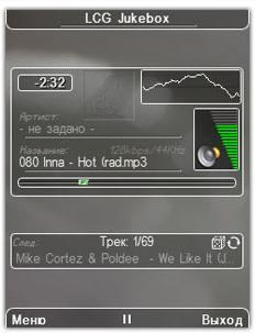 آخرین نسخه پلیر LCG Jukebox 2.42