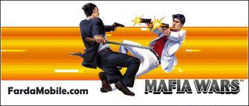بازی موبایل جاوا Mafia Wars Yakuza