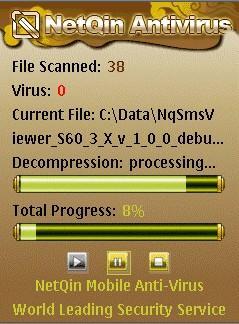 انتی ویروس نوکیا NetQin Mobile Anti-Virus v2.4.0