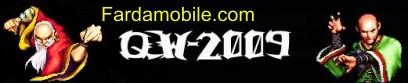 بازی جاوا QW-2009 برای تمامی رزولوشن ها