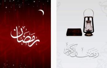 پست ویژه ماه مبارک رمضان – پس زمینه با موضوع رمضان