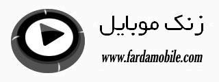 fardamobile.com