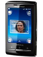 بررسی تخصصی Sony Ericsson XPERIA X10 mini pro