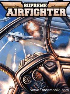 بازی هواپیمایی Supreme Airfighter به صورت جاوا