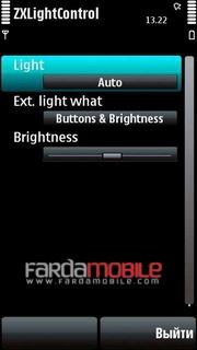 تنظیم نور صفحه نمایش ۵۸۰۰ و N97 با نرم افزار ZX Light Control