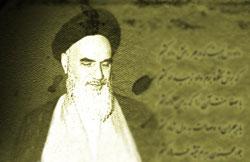 کلیپ صوتی سخنان امام خمینی – قسمت اول