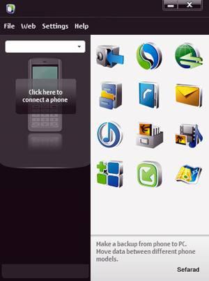 مدیریت گوشی های نوکیا با Nokia PC Suite v7.1.40.1