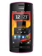 مشخصات Nokia 600