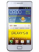 مشخصات Samsung I9100G Galaxy S II